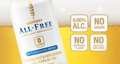 All-Free Suntory - The All-Free